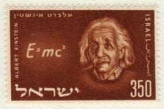 117 Einstein