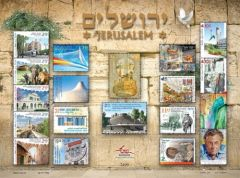 Jerusalem Day 2019 Special Edition Sheetlet