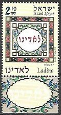 LADINO-FIRST DAY COVER