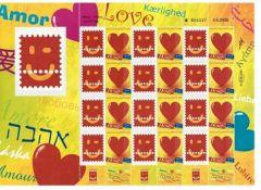 2009 Love Sheetlet