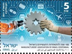 2021 Manufacturers Assn Single