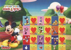 Passover (Disney) 2016 Sheetlet