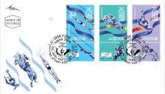 Tokyo Olympics FDC