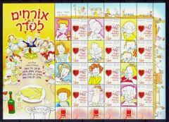 2011 Passover Sheetlet
