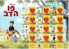 2011 Winnie the Pooh Sheetlet