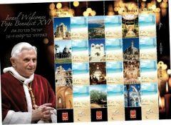 2009 Pope Visit Sheetlet