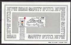 Road Safety Souvenir Sheet