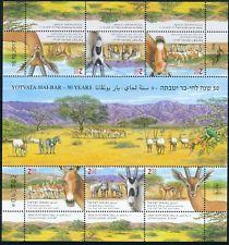 Yotvata - 50 Years Sheet of 6