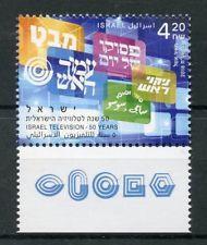 Israel TV - 50 Years tab