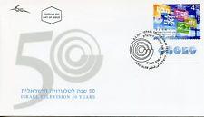 Israel TV - 50 Years FDC