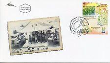 Ha'Chizbatron - 70 Years FDC