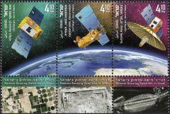 2021 Satellites - Tabs