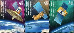 2021 Satellites - Singles