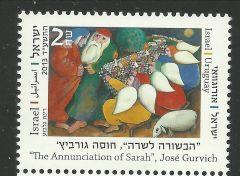 Israel/Uruguay Sheet of 15