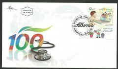 Clalit (health) - FDC