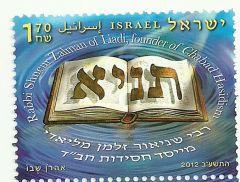 RABBI ZALMAN MINT SINGLE