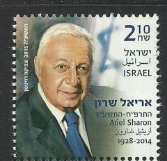 Ariel Sharon - mint