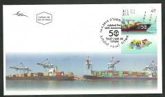 Ashdod Port - FDC
