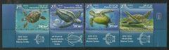 Turtles - Sheet of 8