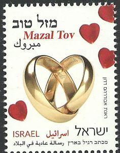 Mazal Tov - mint