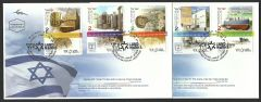 National Heritage FDC