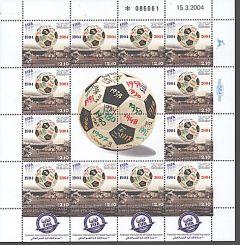 FIFA SHEET OF 12