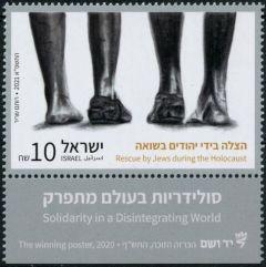 2021 Solidarity - Holocaust - Tab - COMING SOON !