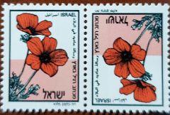 FLOWER (NON-DENOM) MINT TETE-BECHE PAIR