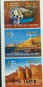 TOURISM - BOOKLET PANE OF 3