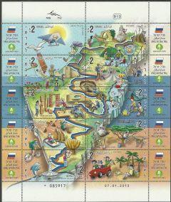 National Trail sheet