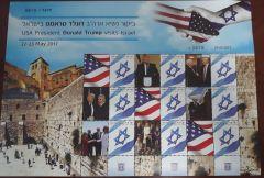 2017 TRUMP VISIT TO ISRAEL