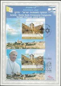 ISRAEL/VATICAN JOINT ISSUE SOUVENIR LEAF