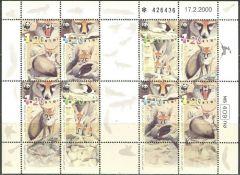 WORLD WILDLIFE -WWF- SHEET OF 8