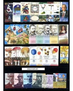 ISRAEL 2002 YEAR SET TABS