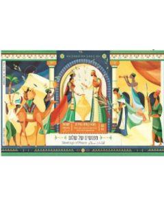 2020 Meetings of Peace Souvenir Sheet