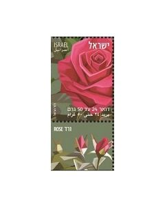 Rose - Mint Tab