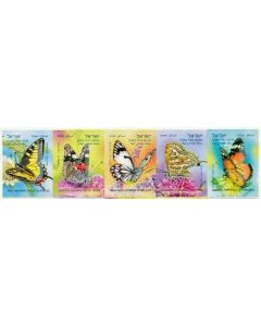 BUTTERFLIES BOOKLET (PANE OF 5)