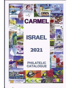 Carmel 2021 Israel Catalogue