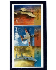 Aviation Booklet Pane - mint
