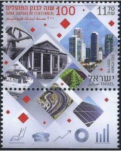 2021 Bank Hapoalim- Tab