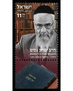 2021 RABBI NISSIM - Tabs