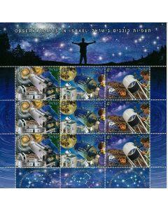 2021 Observatories - SHEETLET OF 9