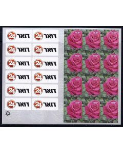 Rose -Doar 24 - Booklet of 12
