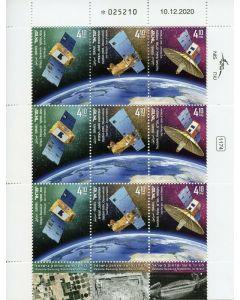 2021 Satellites - Sheet of 9