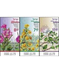 Summer Flowers - Mint Tabs