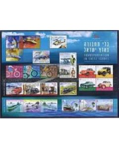TRANSPORTATION SPECIAL SOUVENIR SHEET
