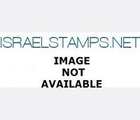 BEES IN ISRAEL - TAB STRIP OF 3